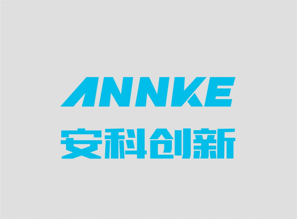 安科创新(深圳)有限公司