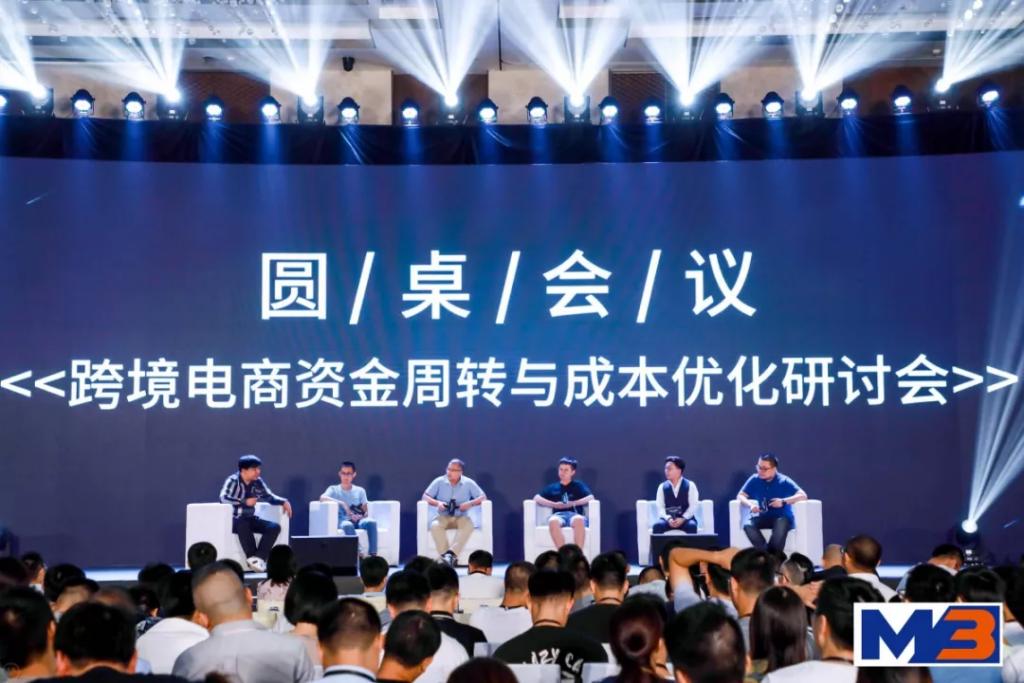 天秤星&小星物流新产品M3发布会圆桌会议