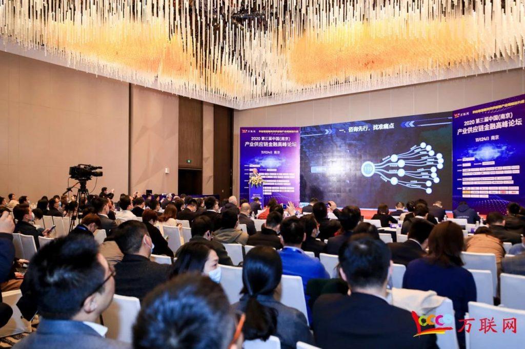 """天秤星荣获""""支持供应链产业链稳定升级""""优秀服务商"""